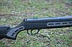 Пневматическая винтовка Striker 1000S Vortex, фото 5