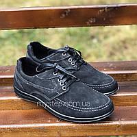 Туфли мокасины мужские Dago 105