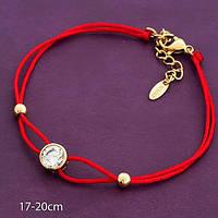 Женский браслет красная нить из медицинского золота Xuping
