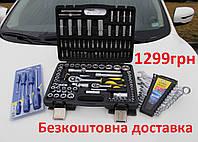 Набор инструментов 108 од + 2 ПОДАРУНКИ + Безкоштовна доставка Сталь  автонабор авто інструментів ключі