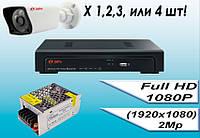 Готовый IP комплект видеонаблюдения для внешней установки (видеорегистратор + камера)
