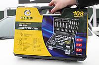 Набор инструментов 108 од Сталь  автонабор авто інструментів ключі