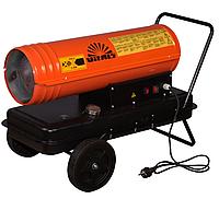 Дизельный обогреватель прямого нагрева Vitals DH-300 DTZ