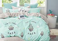 Комплект постельного белья сатин твил 405