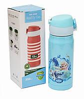 Термос детский Readily Cup 350 мл металлический голубой Frozen 2 УЦЕНКА (251244)