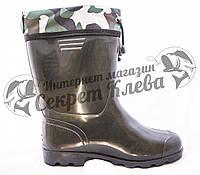 Сапоги резиновые для охоты и рыбалки |Псков ПС-15У|