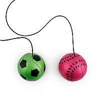 Йо-йо мячик Перламутровый 47 мм   VVM-3240