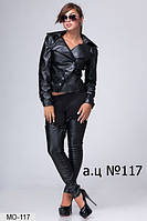Куртка осень кожзам купить онлайн,в розницу+50 грн