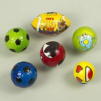 Поролоновые, светящиеся мячики