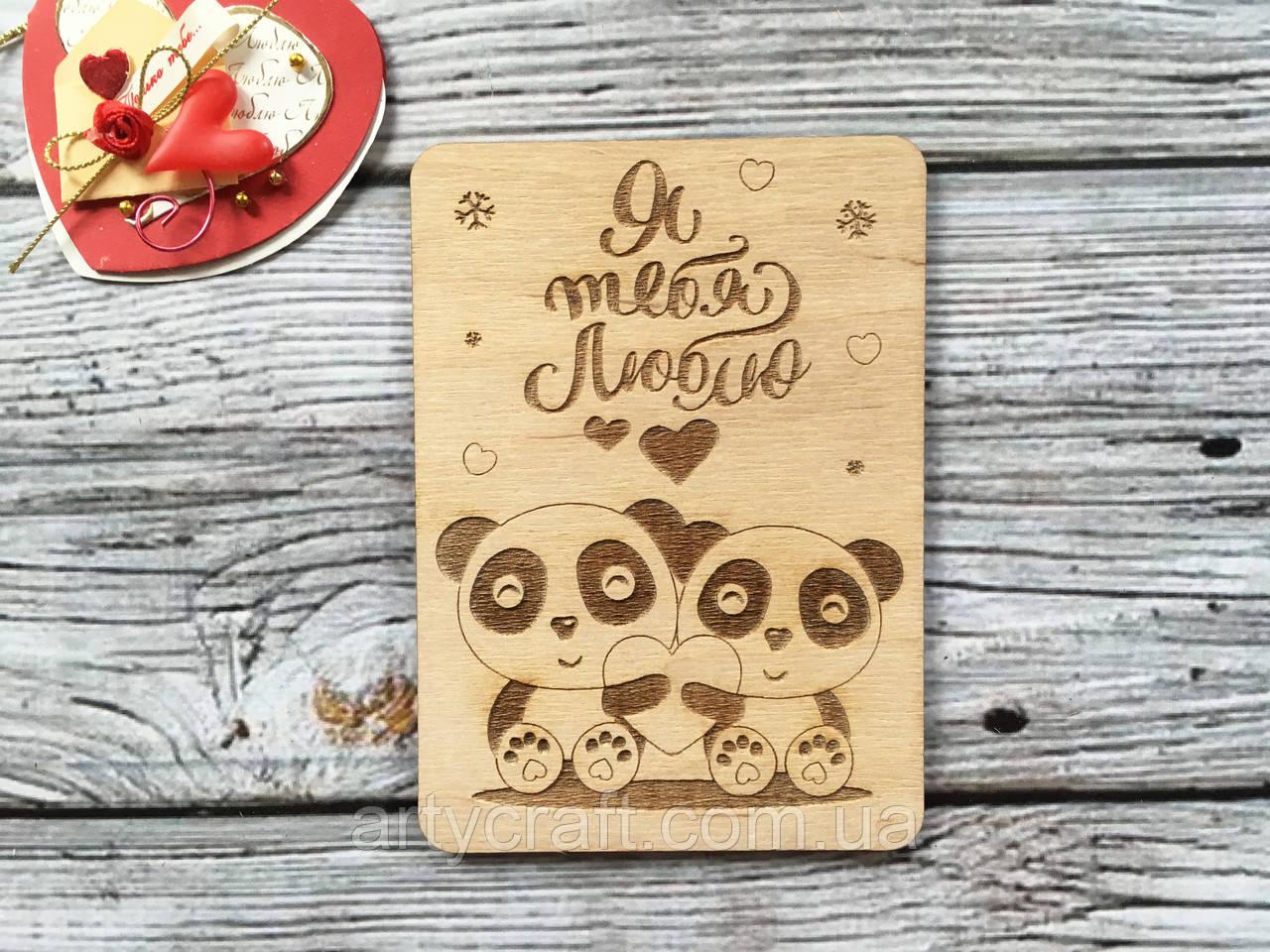 """Открытка на День Влюбленных """"Панды"""" (без покраски)"""