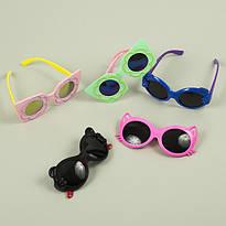 Солнцезащитные детские очки
