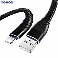 NOHON USB 2 метра Quick Charge кабель Ipone, фото 1