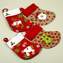 Новорічні чобітки для подарунків