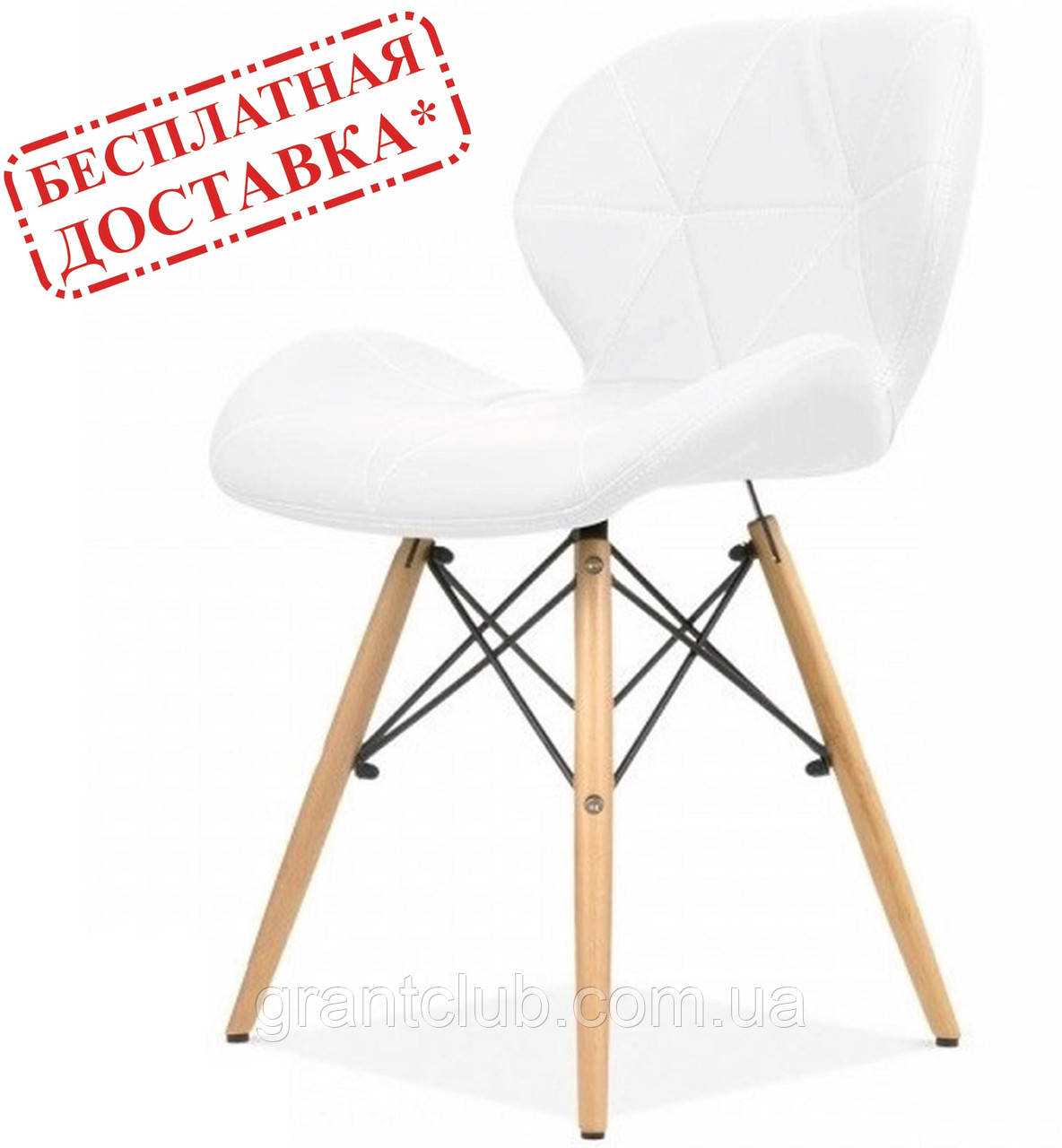 Стілець Стар білий екокожа на дерев'яних ніжках СДМ група (безкоштовна доставка)