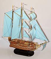Корабль с голубыми парусами