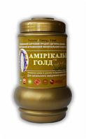 Амирикальп голд 250 гр(уникальный смесь из 75 растений,   природных минералов,  золота и серебра)
