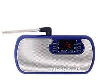 СУПЕР БАС Мультимедийная Портативная колонка ShouYu SY-V58 FM радио+будильник+календарь AUX/USB/CardReader/MP3