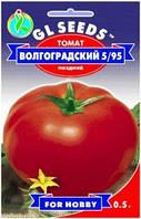 Семена томат Волгоградский 5/95 высокорослый 100-150 г.