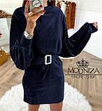 """Вельветовое женское платье с пояском """"Monica"""".Распродажа, фото 4"""