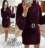 """Вельветовое женское платье с пояском """"Monica"""".Распродажа, фото 5"""