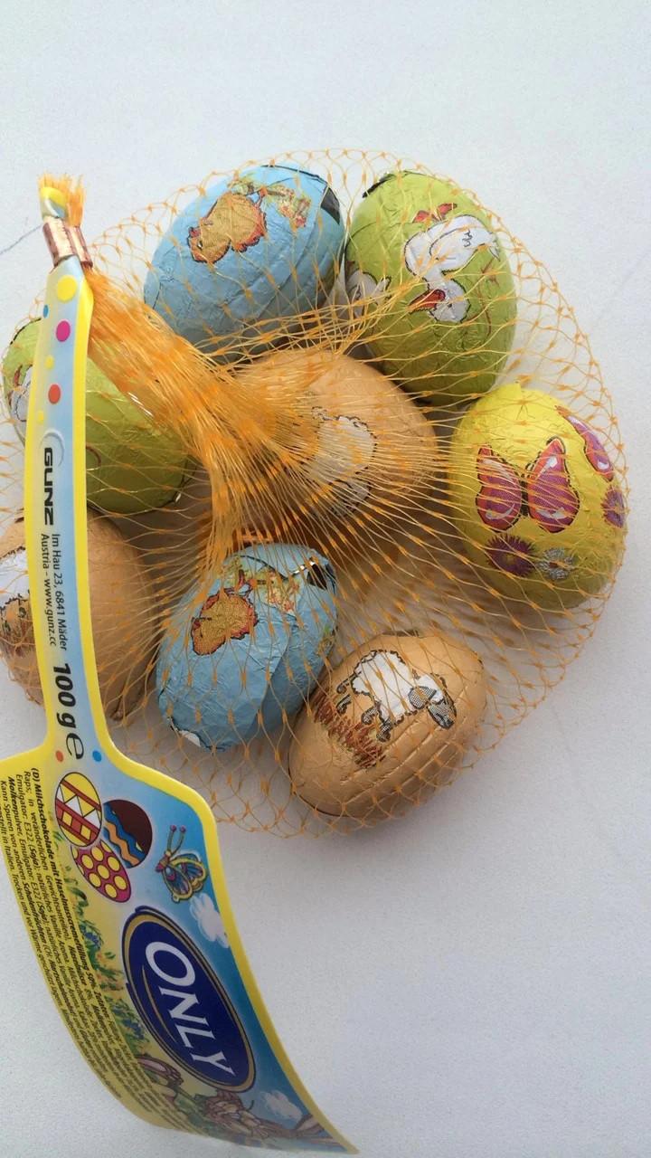 Шоколадные Яйца с ореховым пралине в сетке ONLY 100 г Австрия
