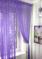 Нитяные шторы кисея Дождь сиреневый (12), фото 1