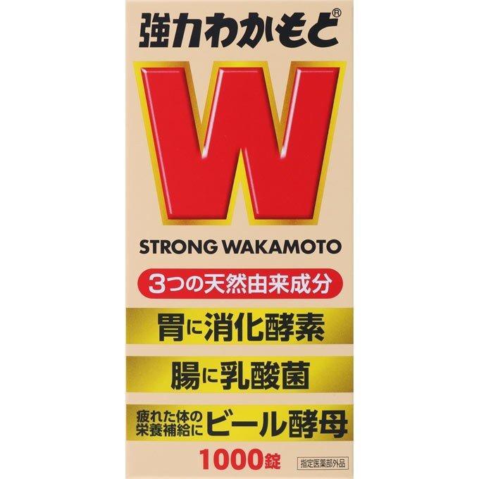 Strong Wakamoto молочнокислые бактерии, пищеварительные ферменты, пивные дрожжи 1000 таб