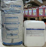 Цементно-еластична гідроізоляційна мембрана СТРИМФЛЕКС