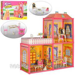 Домик 6984 для кукол типа Барби My lovely villa 2 этажа, 5 комнат