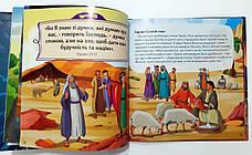 Мої ключові вірші з Біблії, фото 3