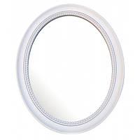 Зеркало Настенное Овальное (71Х55Х4 См) 32104