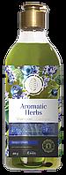Шампунь для волос «Aromatic Herbs» Лаванда и голубика для поврежденных волос