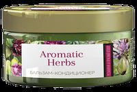 Бальзам –кондиционер для волос «Aromatic Herbs» Розмарин и красный клевер для склонных к выпадению волос