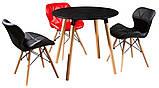 М'який стілець Старий чорний екокожа на дерев'яних ніжках СДМ група (безкоштовна доставка), фото 6