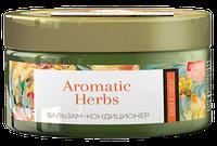 Бальзам –кондиционер для волос «Aromatic Herbs» Вербена и гибискус для окрашенных волос