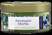 Бальзам –кондиционер для волос «Aromatic Herbs» Лаванда и голубика для поврежденных волос