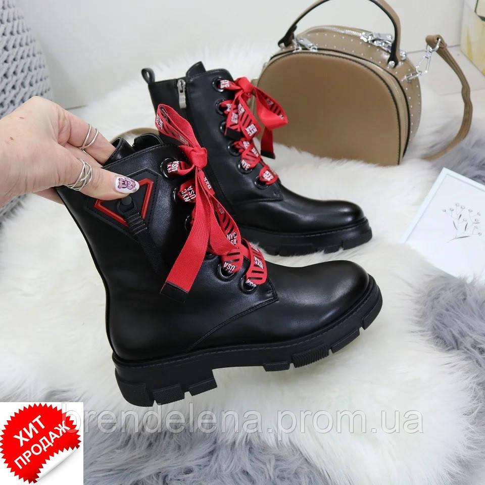 Женские ботинки деми кожзам р36-40(4300-00)