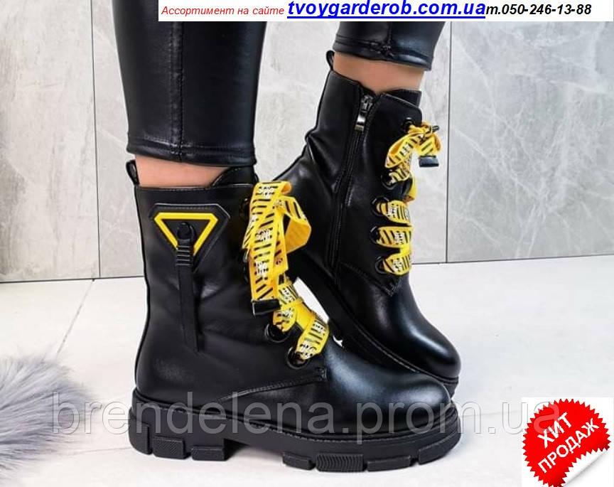 Женские ботинки деми кожзам р36-40(4320-00) 40