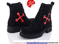 Женские ботинки БАБОЧКА р36-40(4930-00) 40, фото 1
