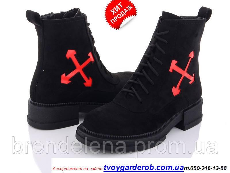 Женские ботинки БАБОЧКА р36-40(4930-00) 40