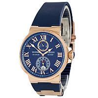 Ulysse Nardin Maxi Marine AAA Gold-Blue