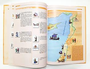 Біблійний атлас елементарний, фото 2