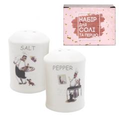 Набор для соли и перца 'Гурман' 4,5*7см (48)