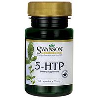5-Гидрокситриптофан, 5-HTP, Swanson, 50 мг, 60 капсул