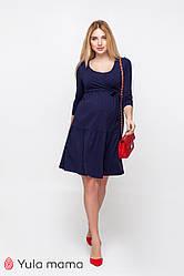 Нарядне плаття для вагітних і годуючих темно-сині бавовняне Юла Мама Tara DR-10.011 xS
