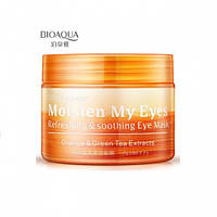 Маска - патчи для кожи вокруг глаз с экстрактом апельсина и зеленого чая Bioaqua Orange Eye Mask (80г/36шт)