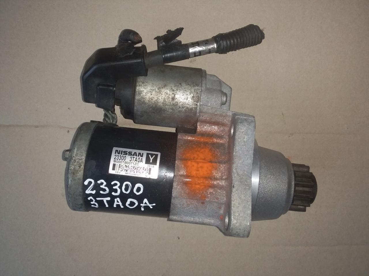 Стартер Nissan X-tail T32 Rogue 2.5 qr25de 233003TA0A 233003TA0C 233003TA0ARE