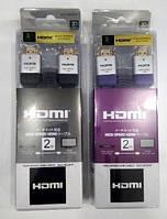 Кабель HDMI-HDMI плоский 3м (блістер) DLC-HE20HF