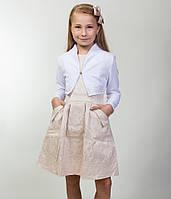 """Нарядное детское платье """"Иринка"""" с болеро"""