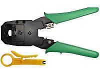 Клещи обжимные DL-315